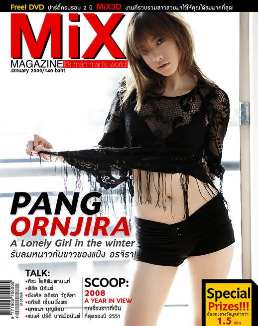 pang-ornjira-02