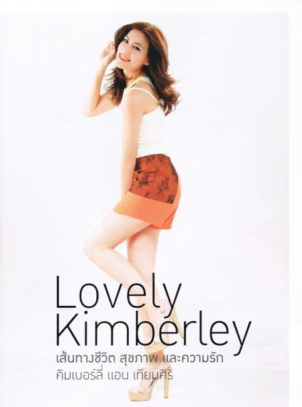 kimberley-ann-tiamsiri-17