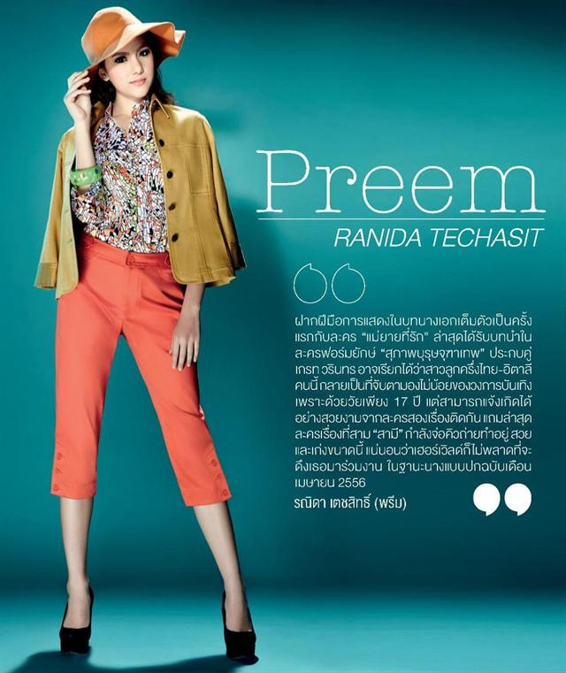 pream-ranida-techasit-22