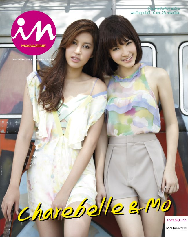 mag-in-charebelle-mo-1