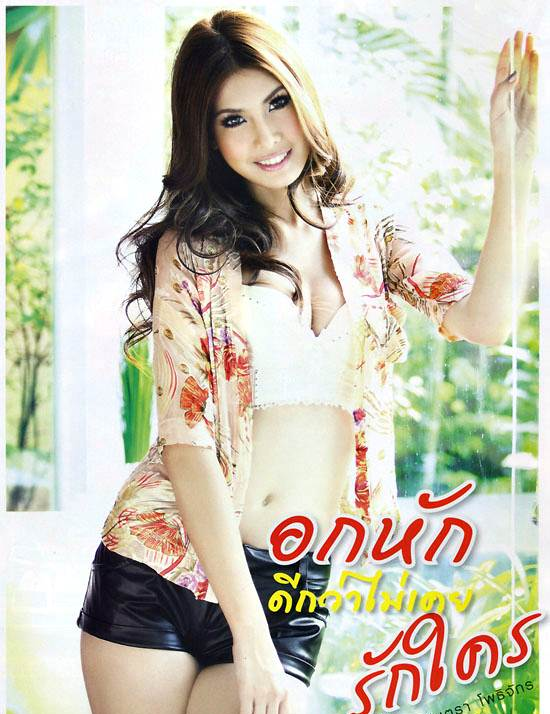 Gavintra_Photijak_Thailand_Sexy_Model_3