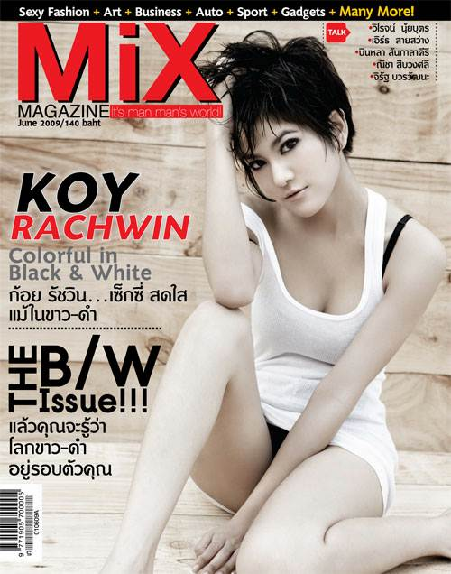 Rachawin-Thai-Sexy-Star-model-19