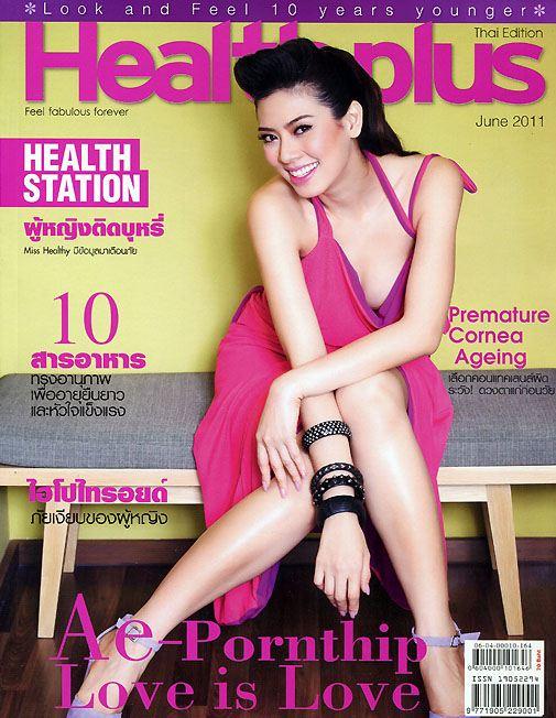 HEALTHPLUS2011-06-064_00-001