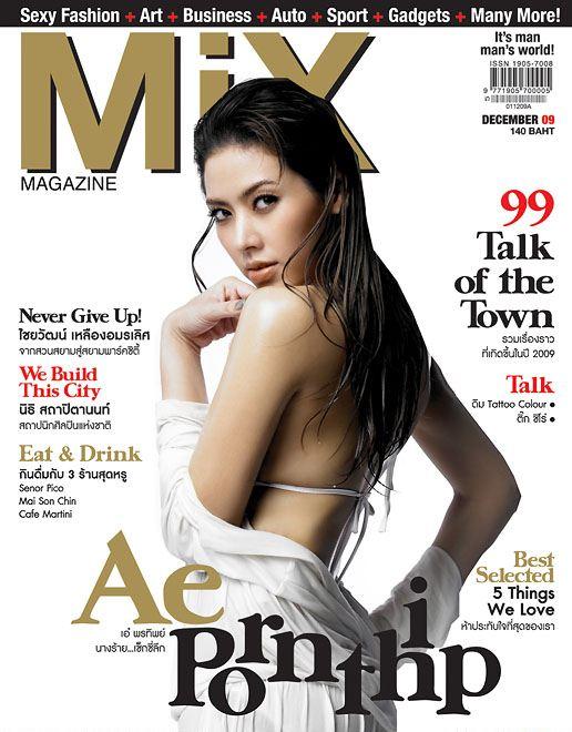 MIX2009-12-037_00-001