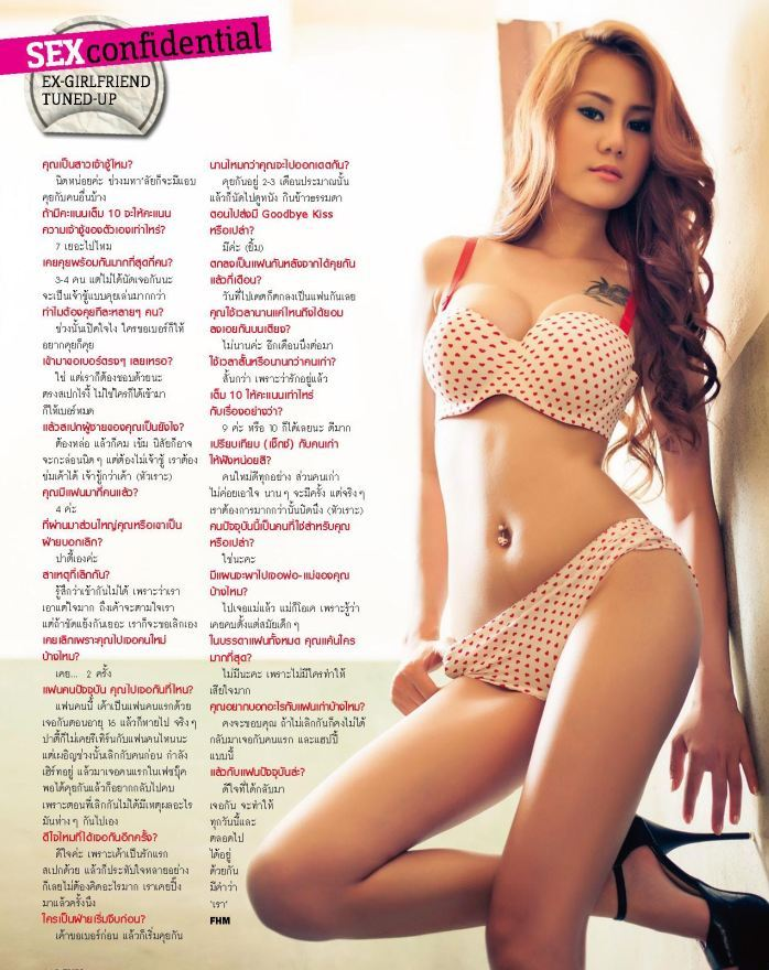 FHM_Thailand_2013_02_Scanof.net_140