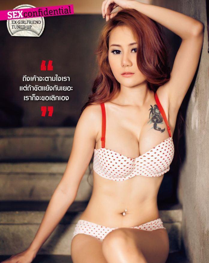 FHM_Thailand_2013_02_Scanof.net_142