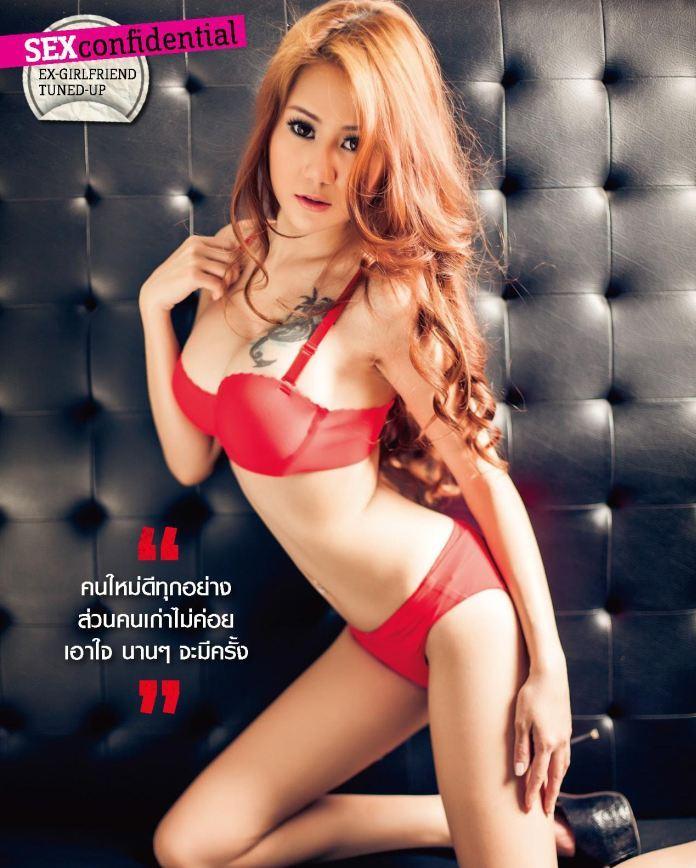 FHM_Thailand_2013_02_Scanof.net_144