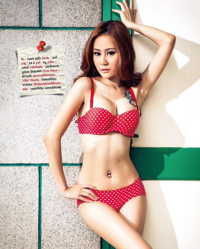 FHM_Thailand_2013_02_Scanof.net_145