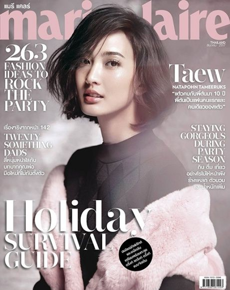 461px-MARIECLAIRE2014_12_128_00_001