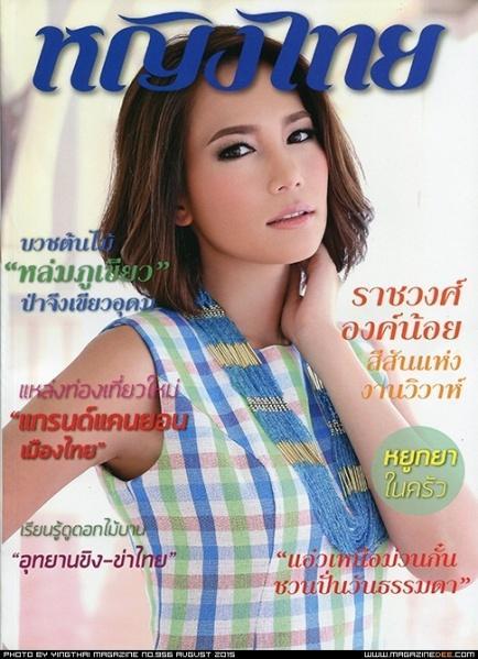 434px-YINGTHAI2015-08-956_00-001