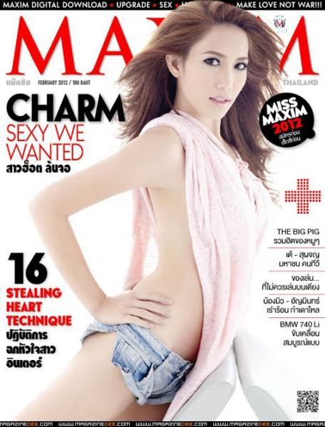 456px-MAXIM2012-02-086_00-001