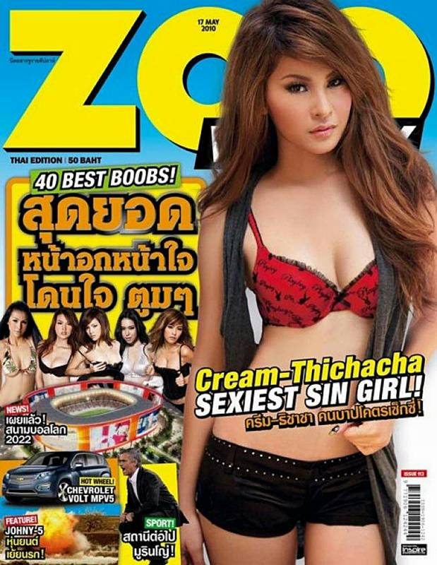Cream-Thichacha-Thai-Sexy-Modol-002