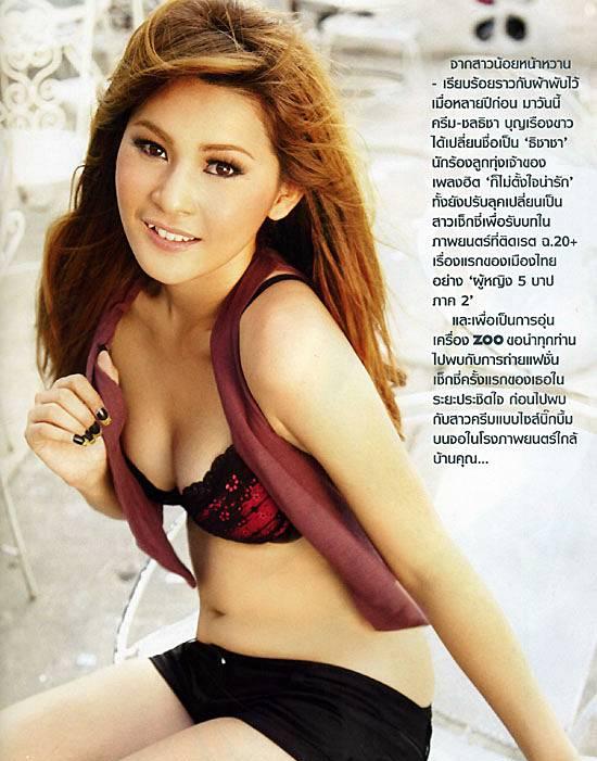 Cream-Thichacha-Thai-Sexy-Modol-004