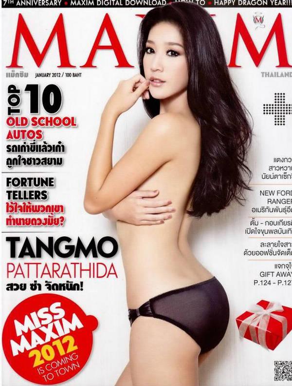 Tangmo-Pattaratida-Maxim-Thailand-1