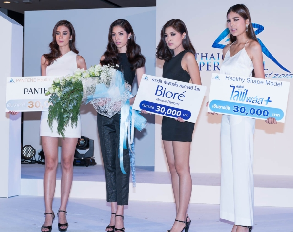 Pretty-Girls-Thai-Supermodel-2015-beauty-pageant-Bangkok-7
