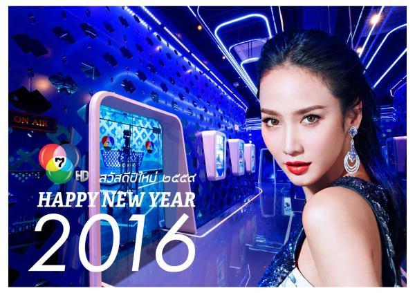 ch7_calendar_2016-page-001