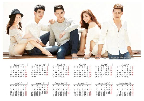 ch7_calendar_2016-page-027
