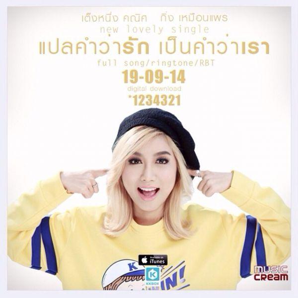 20141218115850_omg_beauty_653991