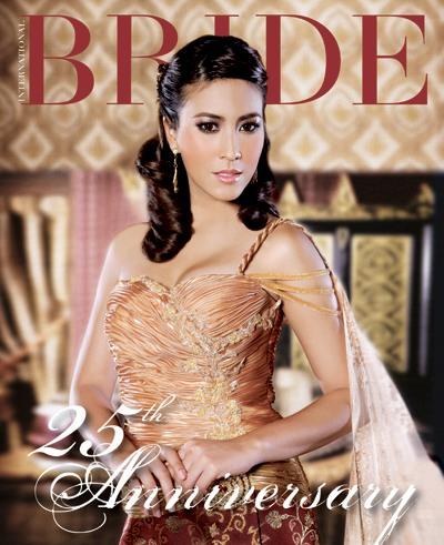 Cover B Bride Vol4edit