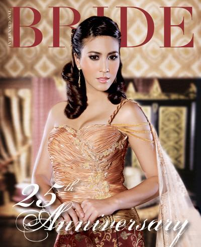 Cover B Bride Vol4edit