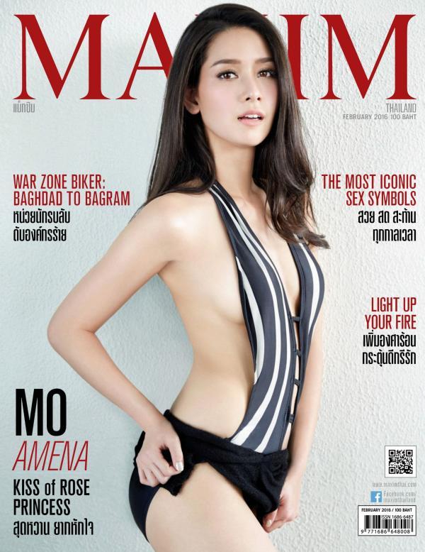 Maxim_02_2016_Thailand_Scanof.net_001