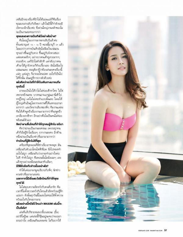 Maxim_02_2016_Thailand_Scanof.net_037