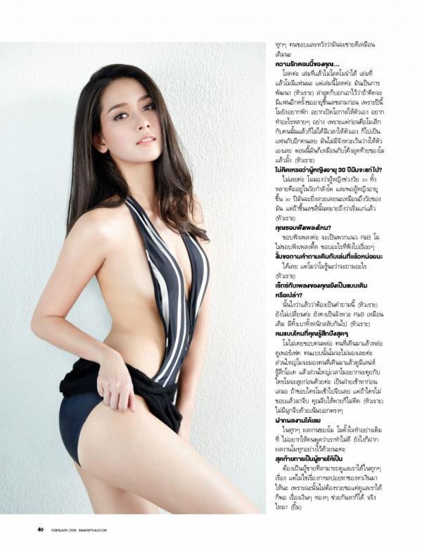 Maxim_02_2016_Thailand_Scanof.net_040