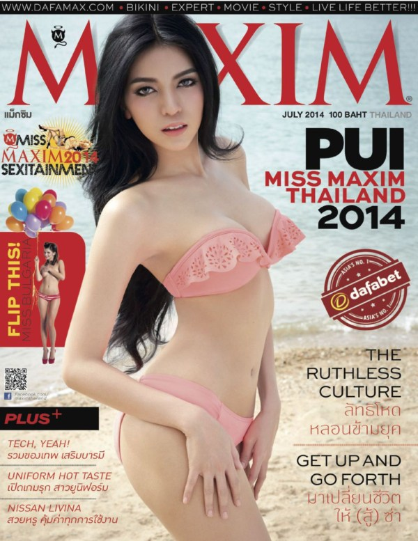 Maxim_07_2014_Thailand_Scanof.net_001
