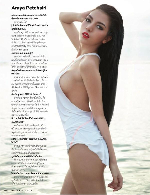 Maxim_07_2014_Thailand_Scanof.net_048