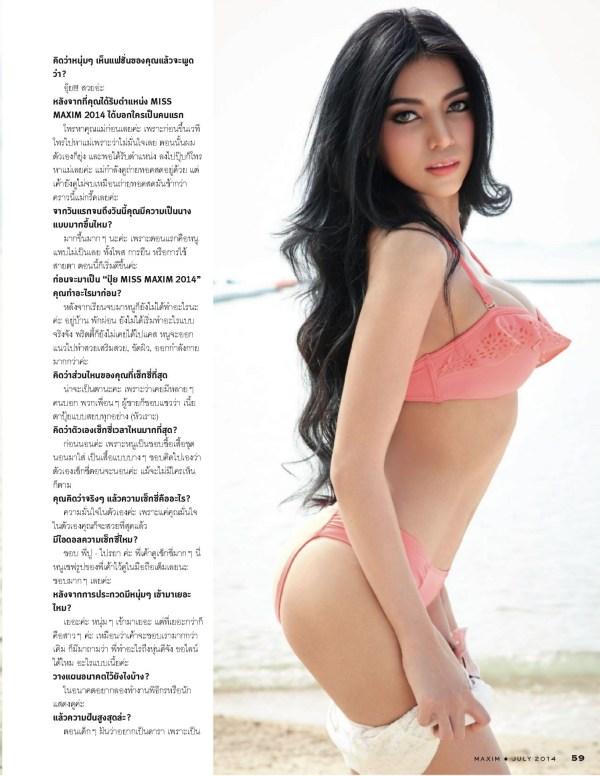 Maxim_07_2014_Thailand_Scanof.net_049