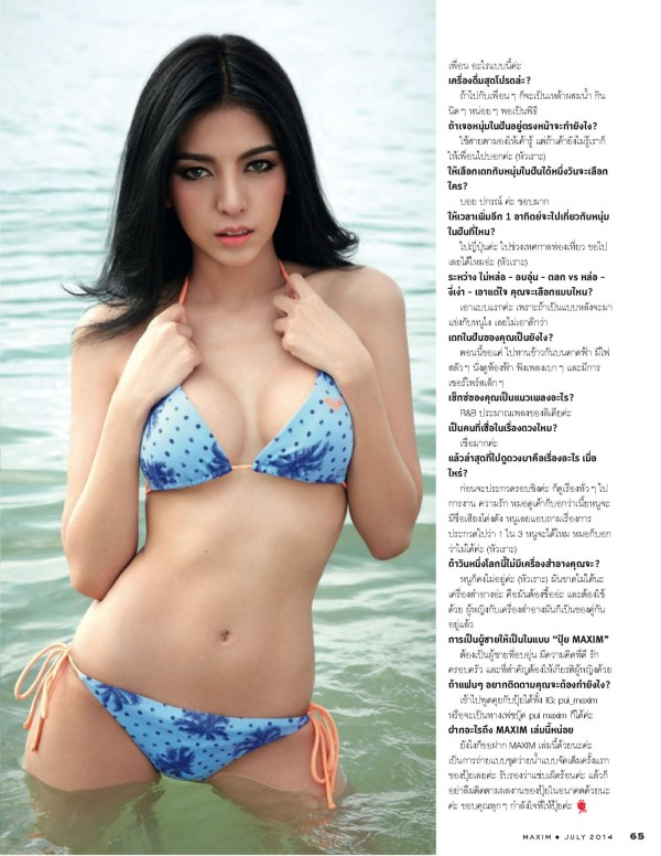 Maxim_07_2014_Thailand_Scanof.net_055