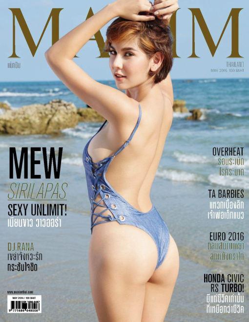 Maxim_05_2016_Thailand_Scanof.net_001