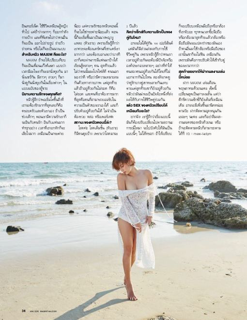 Maxim_05_2016_Thailand_Scanof.net_034