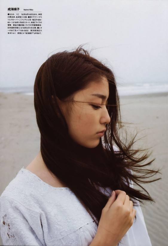 full-riko-narumi-61bb75dbdb3c8abc597c833a673caee1-large-818679