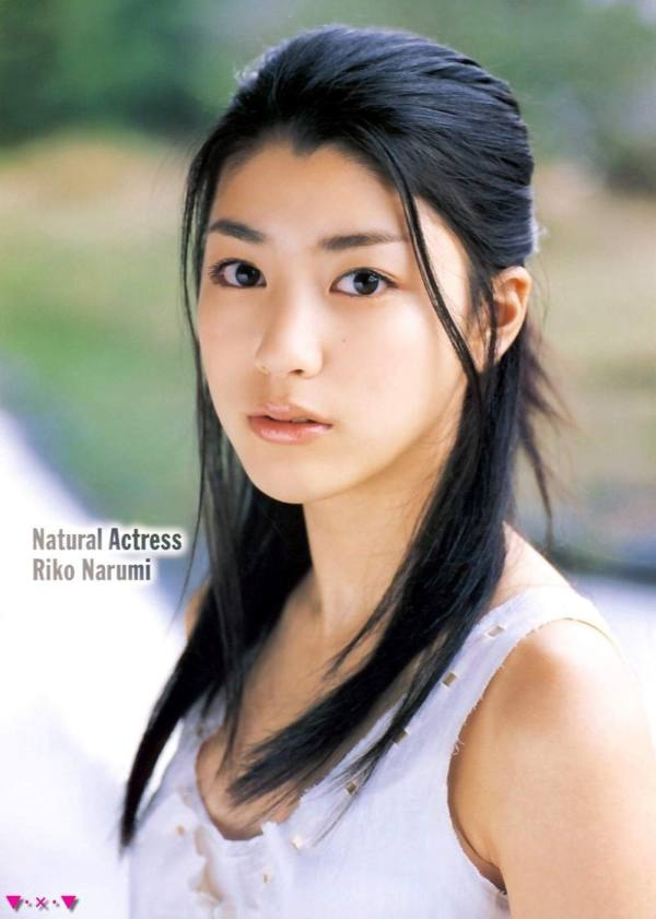 japanese-bnature-bactress-briko-bnarumi-bpictures-71ed06797782bcdad9b8449dc5d5872e-large-976813